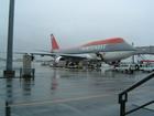 名古屋空港2月16日