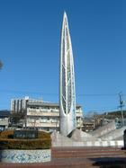 高蔵寺駅前のモニュメント